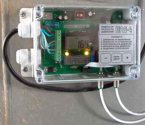 Контроллер рукавных и картриджных фильтров - индикатор дифференциального давления ИРД-4.